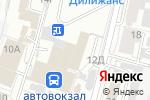 Схема проезда до компании Серебро в Барнауле