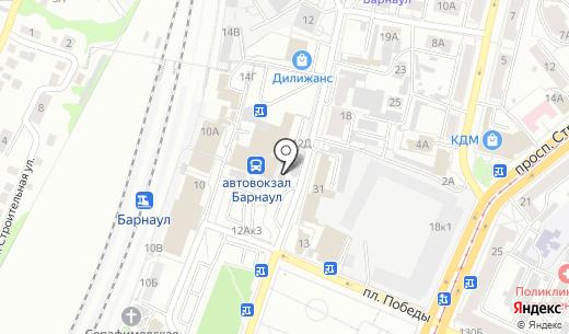 Бон Вояж. Схема проезда в Барнауле