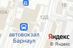 Схема проезда до компании Для народа в Барнауле