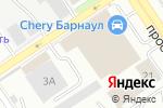 Схема проезда до компании ЭлМо в Барнауле