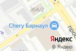 Схема проезда до компании Подкова в Барнауле