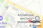 Схема проезда до компании Мемфис в Барнауле