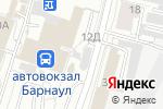 Схема проезда до компании Славяне в Барнауле