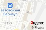 Схема проезда до компании Лаззат в Барнауле
