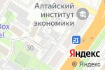 Схема проезда до компании Шервуд в Барнауле