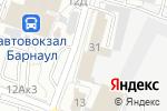 Схема проезда до компании Магазин товаров для рыбалки и туризма в Барнауле