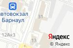 Схема проезда до компании ЛОМБАРД-АГАТ в Барнауле