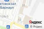 Схема проезда до компании Платный туалет в Барнауле