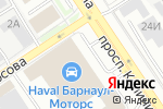 Схема проезда до компании БАРНАУЛ-МОТОРС в Барнауле