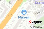 Схема проезда до компании VAPE SHOP №1 в Барнауле