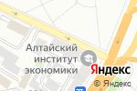 Схема проезда до компании АЛТАЙ-КОМПЬЮТЕР-СЕРВИС в Барнауле