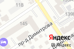 Схема проезда до компании Дэлайт в Барнауле