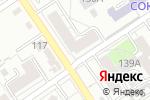 Схема проезда до компании Пивоваровъ в Барнауле