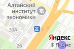 Схема проезда до компании Единая Россия в Барнауле