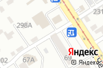 Схема проезда до компании New Стиль в Барнауле