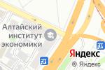 Схема проезда до компании Дачник в Барнауле