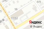 Схема проезда до компании Дара Маркет в Барнауле