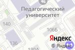 Схема проезда до компании Traster в Барнауле