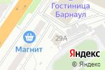 Схема проезда до компании Министерство труда и социальной защиты Алтайского края в Барнауле