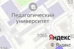 Схема проезда до компании Юниор в Барнауле