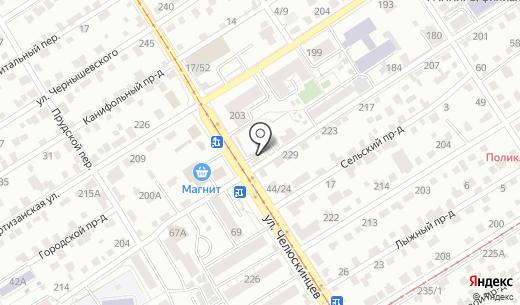 Мега. Схема проезда в Барнауле