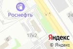 Схема проезда до компании Западно-Сибирское предприятие магистральных электрических сетей в Барнауле