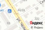 Схема проезда до компании Azeri в Барнауле