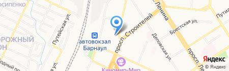 Виктория Вояж на карте Барнаула