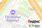 Схема проезда до компании Банкомат в Барнауле