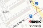 Схема проезда до компании Беата в Барнауле