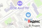 Схема проезда до компании Золотая рыбка в Барнауле