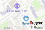 Схема проезда до компании Мини-прачечная в Барнауле