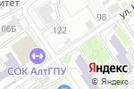 Схема проезда до компании Кафе узбекской кухни в Барнауле