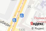 Схема проезда до компании Россита в Барнауле