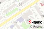 Схема проезда до компании ПарамON в Барнауле