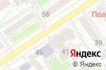 Схема проезда до компании Авторадио Барнаул, FM 103.9 в Барнауле