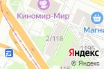 Схема проезда до компании Рубин в Барнауле