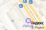 Схема проезда до компании Зазеркалье в Барнауле