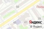 Схема проезда до компании Центр печати и копирования в Барнауле