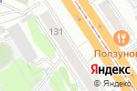 Схема проезда до компании NewDiod.ru в Барнауле