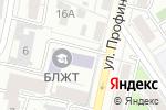 Схема проезда до компании Барнаульский лицей железнодорожного транспорта в Барнауле