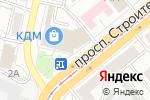 Схема проезда до компании КДМ-Маркет в Барнауле