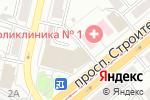 Схема проезда до компании Алтайский сервисный центр парикмахерского и маникюрного инструмента в Барнауле