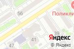 Схема проезда до компании ЧиSто Life в Барнауле