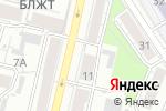Схема проезда до компании Just Smoke в Барнауле