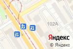 Схема проезда до компании Купидон в Барнауле