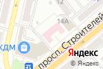 Схема проезда до компании Аптека в Барнауле