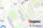 Схема проезда до компании Алтайский государственный университет в Барнауле