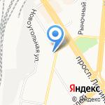 ГРАНА-АЛТАЙ на карте Барнаула