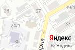 Схема проезда до компании ОБЕРЕГ в Барнауле